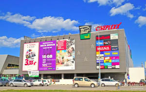 City Center and Planet Tuš Mall